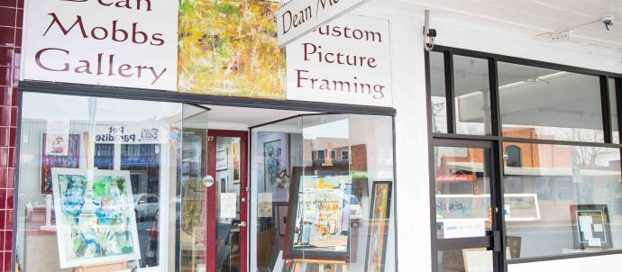 Dean Mobbs Gallery